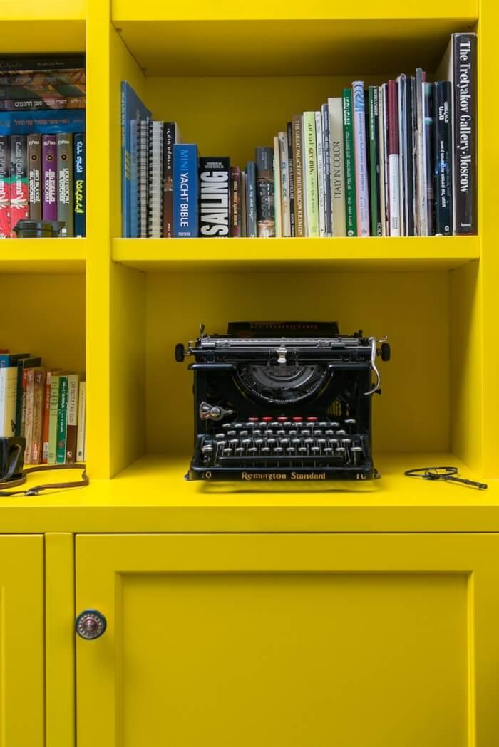 ספריה צהובה