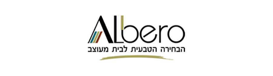 אלברו פרקטים