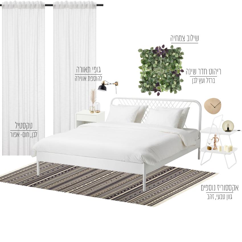 הצעת הגשה חדר שינה | איקאה סייל
