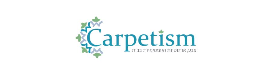 קרפטיזם שטיחים בעבודת יד