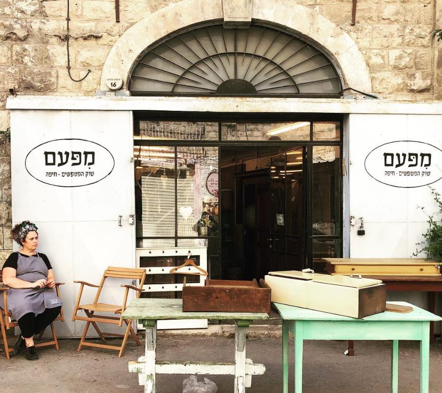 מפעם שוק הפשפשים חיפה